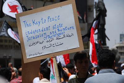 cartel pidiendo regreso de pueblo palestino a su tierra