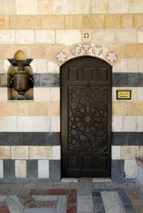 Paredes del palacio Azem
