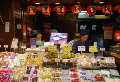 nishiki-kyoto-market-s