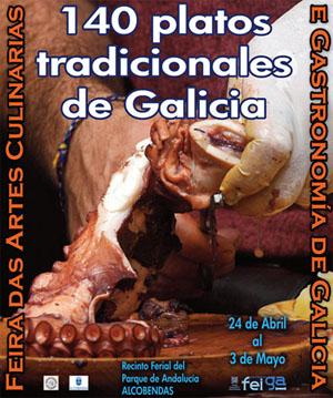 cartel-feria-marisco-alcobendas-2009-s