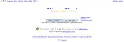 logo-google-morse-s