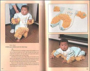 traje-para-bebe-s1