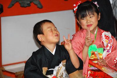 sonrisas en japon pasaporte s