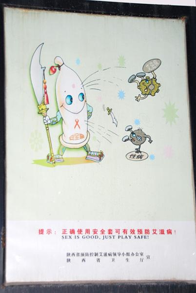 Viaje A China  40 Formas De Intimidad-8289